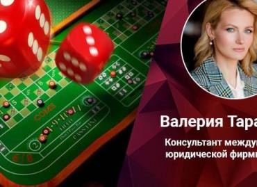 Валерия Тарасенко: «Гемблинг-индустрия активно работает либо на черном рынке и мимо бюджета, либо легально и в бюджет»