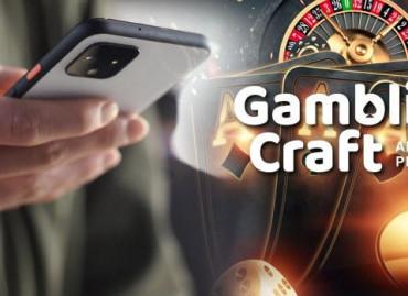 Приложения для азартных игр для зарубежных операторов