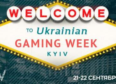 Ukrainian Gaming Week 2021: насыщенная программа, открытый лекторий и выступления от экспертов