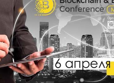 Кто среди первых экспертов Blockchain & Bitcoin Conference Moscow 2021?