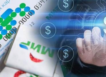 Пользователям российской платежной системы закрыли доступ к трансграничным переводам