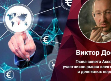 Виктор Достов: «Маловероятно, что в контексте SWIFT Россию ждет сценарий Ирана»