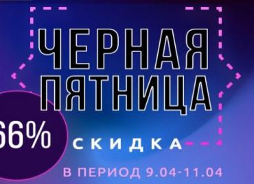 Georgia Gambling Conference 2021: о возможностях и перспективах игорного рынка Грузии
