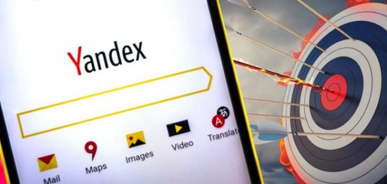 Рекламная сеть Яндекса – что это и как работает?