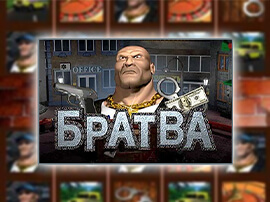 logo Bratva
