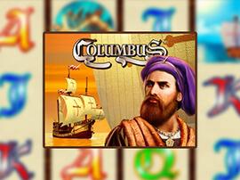 logo Columbus